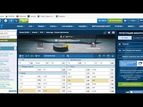 Программа точных прогнозов на спорт заработать денег в интернете форумы