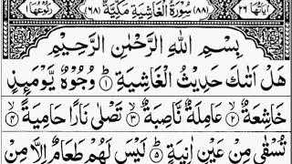 Gambar cover Surah Al-Ghashiya (Full) | By Sheikh Abdur-Rahman As-Sudais | With Arabic Text || 88-سورۃ الغاشیۃ