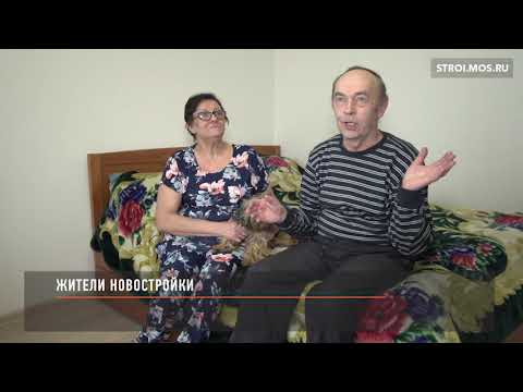 Началось заселение дома по реновации в районе Коньково