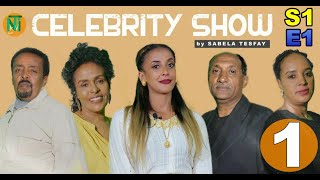 Nati TV - New Eritrean Celebrity Show 2020 [SE01-EP01] - Part 1 of 2