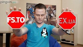 PINGVINалізатор: Про закриття FS.TO та EX.UA, OnePlus 3T та трішки про нові джмелі DJI