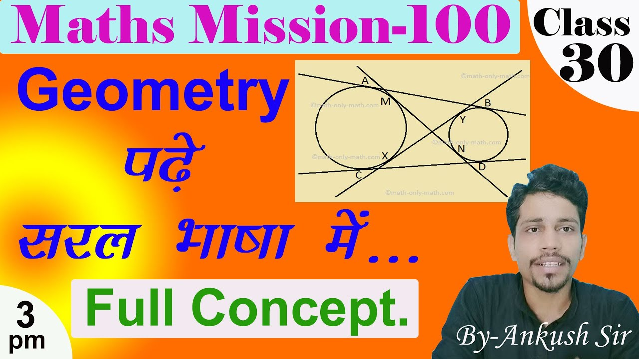 Maths Mission-100(class-30) //CIRCLE in Geometry// Ankush Sir//