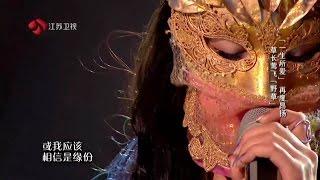 Gambar cover 《一生所愛》【 影音純化音樂純享版】 蒙面歌王譚維維Tan WeiWei  野草 20150823 youtube