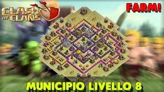 CLASH OF CLANS MUNICIPIO LIVELLO 8 - Miglior VILLAGGIO per FARMING