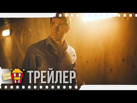 ДЖЕК РАЙАН (Сезон 2) — Русский трейлер #2 | 2018 | Новые трейлеры