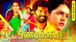 Tamil super HIT  Movie | Ondikattai [ HD ] | Action Thriller Full Movie | Ft.Vikram Jagadish, Neha