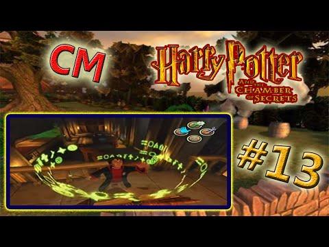 (PS2) Harry Potter e la Camera dei Segreti - Parte 13 - Skurge