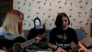 Sergey Lazarev – Scream (cover by Hemberry, Frenkie and Toaster Guy)