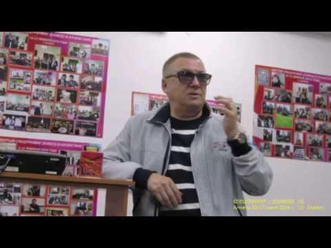 Олег Пермяков -