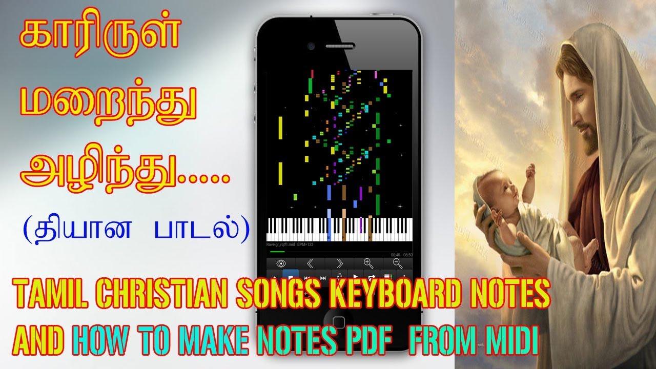 Christian pdf tamil songs