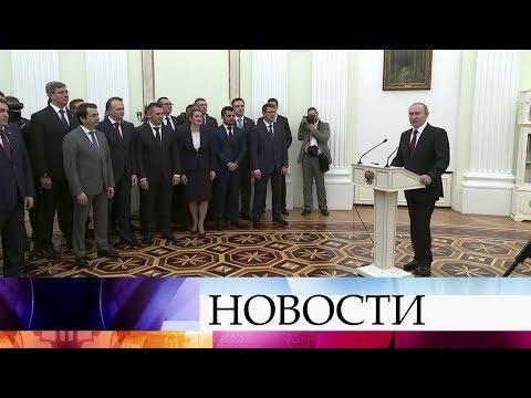 Владимир Путин напутствовал первых выпускников программы развития кадрового резерва РФ.