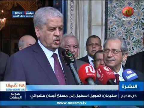 الوزير الأول الجزائري في لقائه بمحمد الناصر : يجب على الحكومتين التعاون في مختلف المجالات