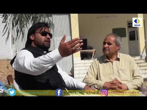PTI Worker Sajjad Khan Mohmand Interview |PTI MOHMAND| By Pasoon Tv