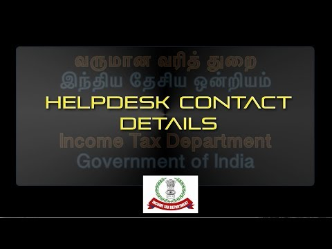 INDIAN INCOME TAX DEPARTMENT HELPDESK CONTACT DETAILS | ENGLISH VERSION