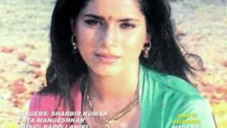 ZINDAGI MEIN PEHLI PEHLI BAAR ( Singers, Shabbir Kumar & Lata Mangeshkar )