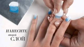 Маникюр градиент   Scholl  Ногти Мода , стиль , красота , дизайн , гель лак , Дома, сама ,