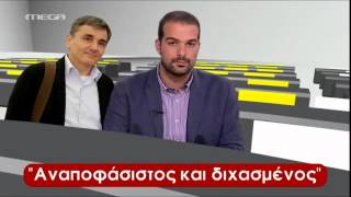 ΣΥΡΙΖΑ: Η