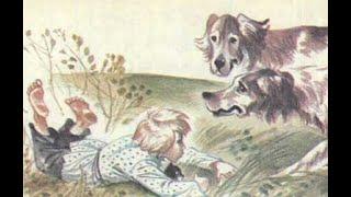 Котенок, Лев и собачка, Булька Л. Н. Толстой