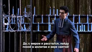 Жюль Массне - Манон (рус.суб)