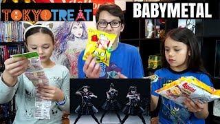TokyoTreat Unboxing! | Kids React To BABYMETAL KARATE!!!