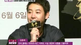 "[Y-STAR]'King's Concubine'Cho Yeojung Bed scene?(김민준-김동욱""베드신 조여정이 도와"")"