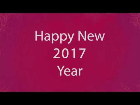 Видео: New Year 2017