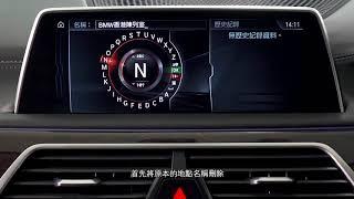 BMW X3 - Navigation System: Save Memorised Point