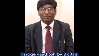 Karoge yaad toh har baat yaad aayegi karaoke by BK Jain