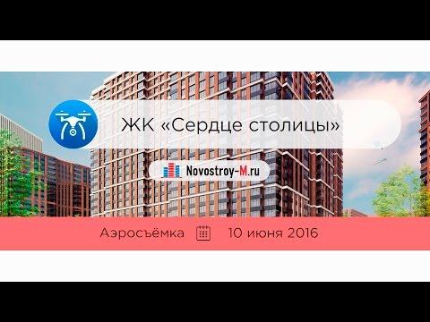 Все спецпредложения недвижимости Москвы —