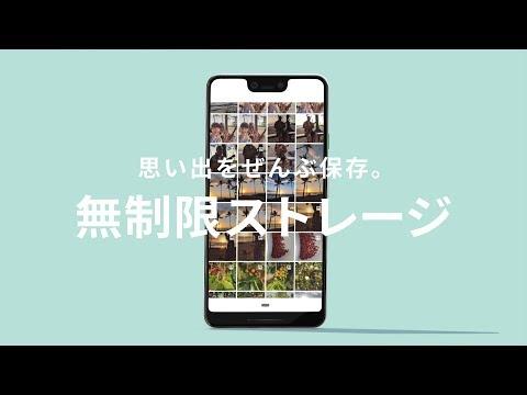 小松菜奈 Google CM スチル画像。CM動画を再生できます。