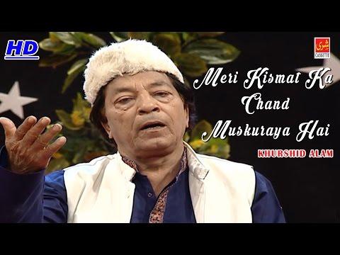 Meri Kismat Ka Chand Muskuraya Hai   Khurshid Alam New Qawwali Song   Shree Cassette Islamic
