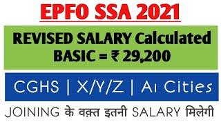 EPFO SSA REVISED SALARY 2021||Basic ₹29200||EPFO SSA In-hand Salary in CGHS/X/Y/Z Cities #epfossa
