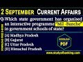 2 September 2018 Current Affairs | Daily Current Affairs | Current Affairs in English