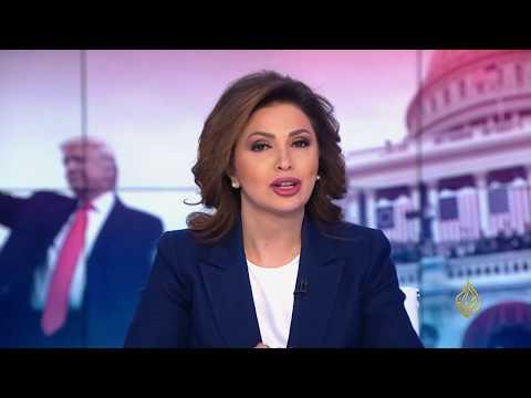 نافذة في ذكرى مرور عام على تولي ترمب الحكم (3) 21/1/2018  - نشر قبل 3 ساعة