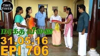 Marakatha Veenai 31.05.2016 Sun TV Serial