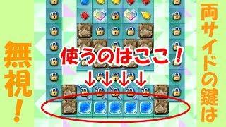 青のキセキ(特級)Sランククリア 攻略動画