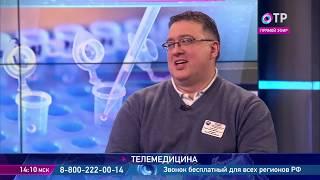Дмитрий Дмитриев: Нет  четкого регламента, как бесплодной паре получить направление на ЭКО по ОМС