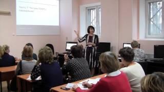 Урсова Ольга Владимировна, мастер-класс