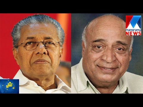Pinarayi Vijayan and M.P. Veerendra Kumar - Pling| Manorama News