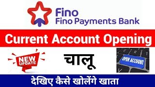 Fino payment bank current account opening चालू  हो गया   fino bank account opening online 2020
