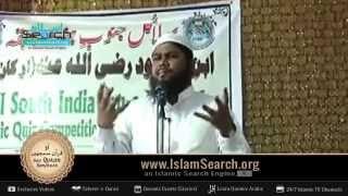 Hafiz e Quran ki fazilat - حافظِ قرآن کی فضیلت - Arshad Basheer Madani