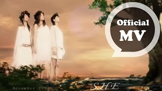 S.H.E [月桂女神 Laurel Tree Goddess] Official Music Video thumbnail