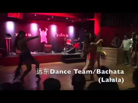 Latin party Xian Bar Beijing 2016 May