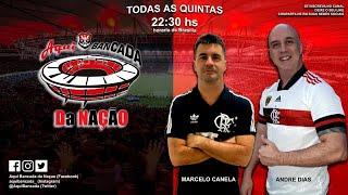 Será que Domènec vai pro jogo? | Rafinha joga !!! | Flamengo fecha acordo com empresa aérea.