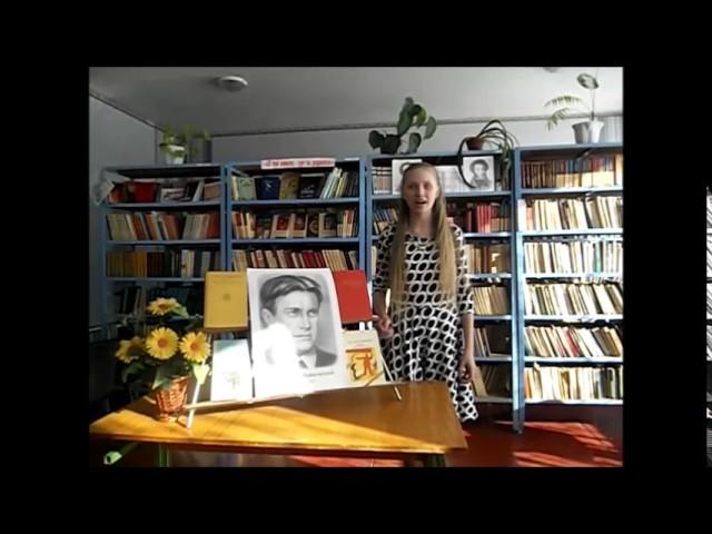 Изображение предпросмотра прочтения – АнастасияЛаптева читает произведение «Кем быть?» В.В.Маяковского