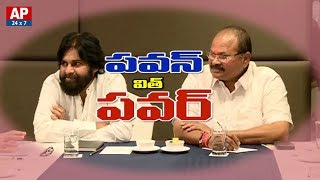 Pawan Kalyan With Power || Special Focus on Janasena and BJP Alliance Meeting || AP24x7