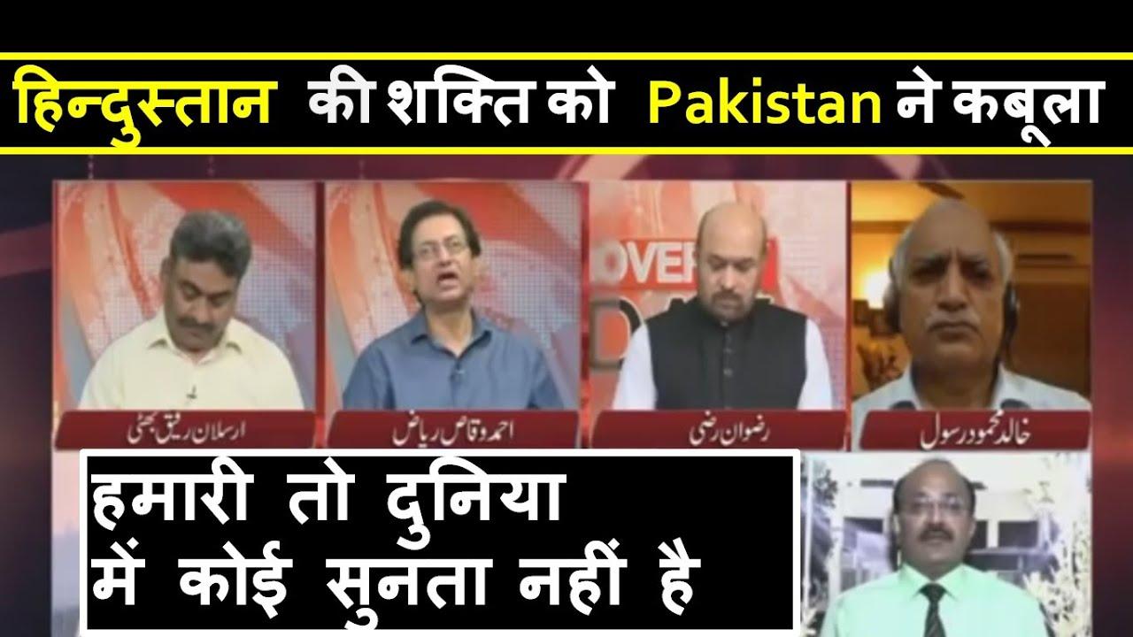 Pakistan India News Online  Pak media on India latest   Pak media on India China