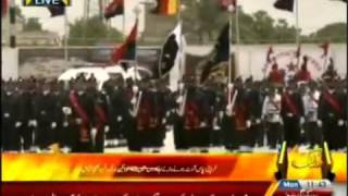 Elite Passing Out Ceremony, former President Mr. Asif Ali Zardari attended as the Chief Guest