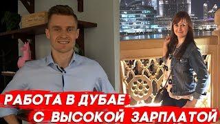 Работа в Барнауле с обучением высокого класса  2017 2018 2019