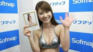 4代目「ミスマリンちゃん」などで活躍したことで知られる山口沙紀さんが、DVD「美貌の色彩」を発売。その記念イベントからのメッセージです。...